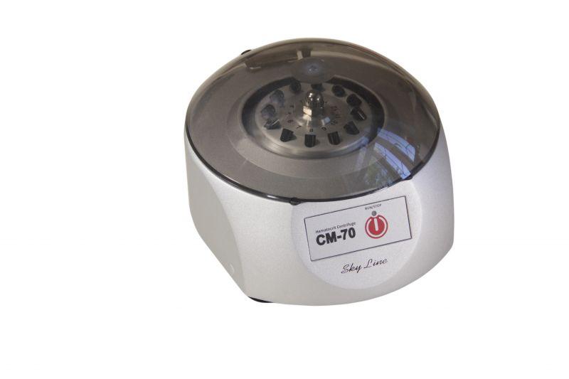 Центрифуга СМ-70, малая