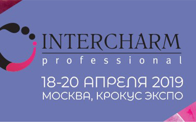 Диаэм на выставке INTERCHARM Professional